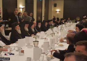 2-ая Международная конференция Афин по религиозному и культурному плюрализму и мирному сосуществованию на Ближнем Востоке
