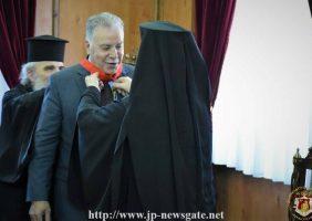 Награждение г-на Спаноса в зале Патриархата