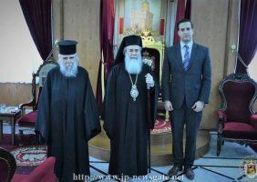 Его Блаженство и Архиепископ Константинский с г-ном Csaba Rada
