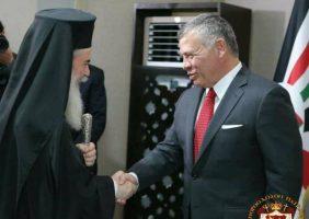 Его Божественное Блаженство Патриарх Иерусалимский Феофил с Его Величеством Королем Иордании